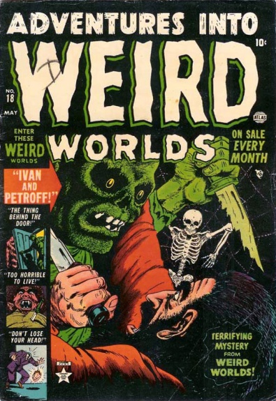 Adventures Into Weird Worlds 18 Cover Image