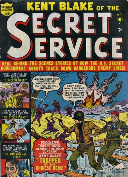 Kent Blake of the Secret Service 3 Cover Image