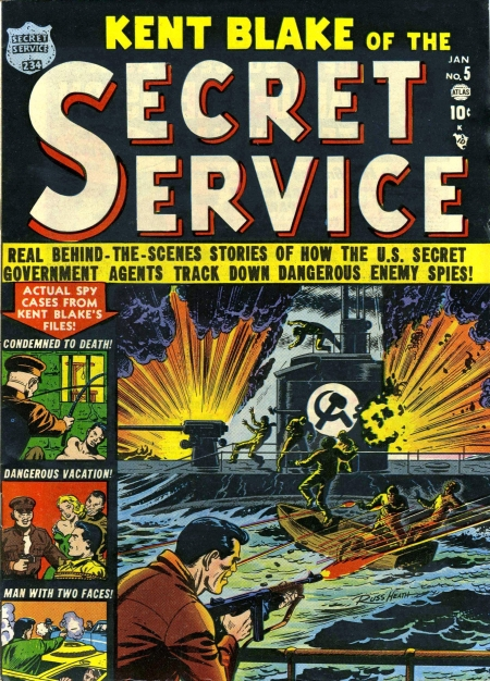 Kent Blake of the Secret Service 5 Cover Image