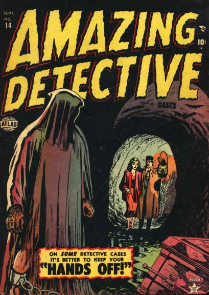 Amazing Detective Cases 14 Cover Image