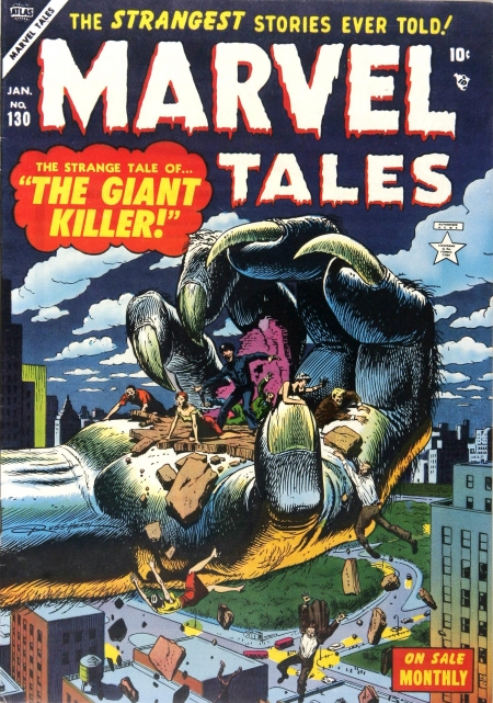 Marvel Tales 130 Cover Image