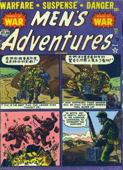 Men's Adventures 17 Cover Image