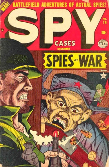 Spy Cases 14 Cover Image