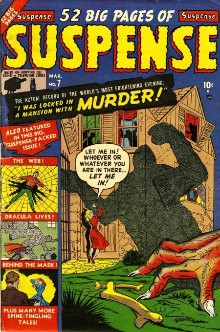 Suspense 7 Cover Image