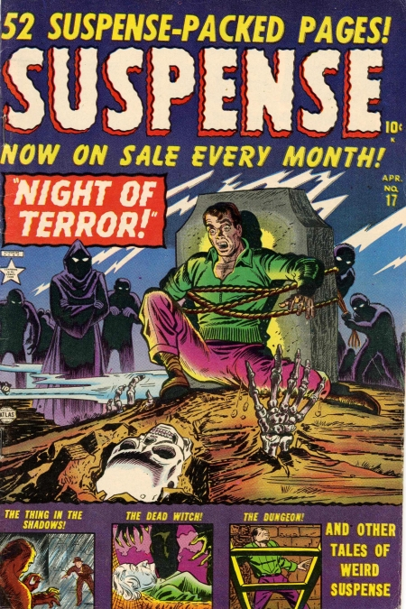 Suspense 17 Cover Image