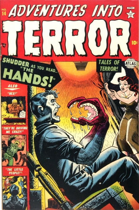 Adventures Into Terror 14 Cover Image