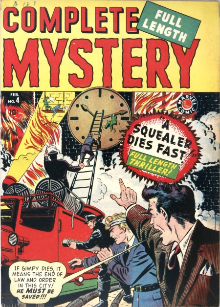 Complete Mystery 4 Cover Image