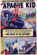 H-502 The River of No Return! Page 1 print